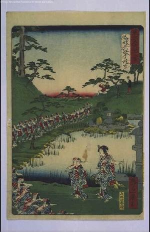 一景: Forty-Eight Famous Views of Tokyo: The Sankotei Garden, Mukojima - 江戸東京博物館
