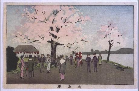 井上安治: True Pictures of Famous Places in Tokyo: Cherry Blossom at Mukojima - 江戸東京博物館