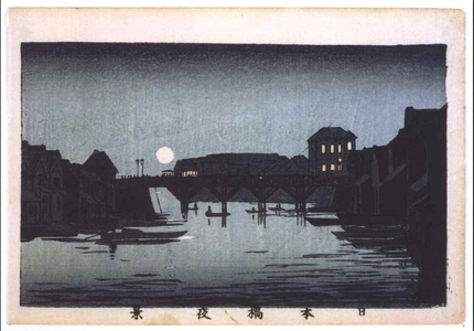 井上安治: True Pictures of Famous Places in Tokyo: Night View of Nihonbashi Bridge - 江戸東京博物館