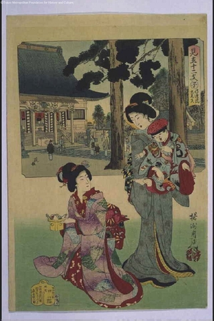 HASHIMOTO Chikanobu / Nobuyasu: Parody of the Twelve Animals of the Chinese Zodiac: The Rat, Daikoku Shrine, Dentsu-in Temple - 江戸東京博物館