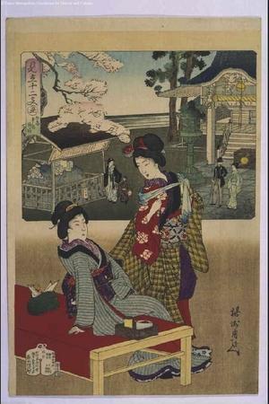 HASHIMOTO Chikanobu / Nobuhiro: Parody of the Twelve Animals of the Chinese Zodiac: The Ox, Ushijima Shrine, Mukojima - 江戸東京博物館