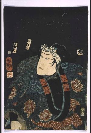 Utagawa Yoshitsuya: Kabuki Actors as Firemen Standard Bearers: KAWARAZAKI Gonjuro - Edo Tokyo Museum