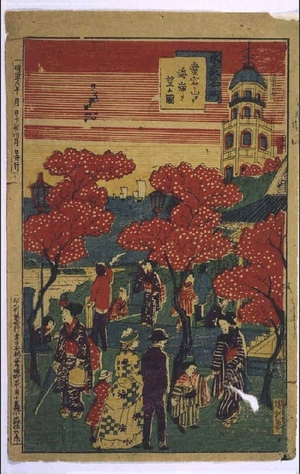 Utagawa Kunitoshi: Famous Places in Tokyo: The View of the Coast from Atago Hill - Edo Tokyo Museum