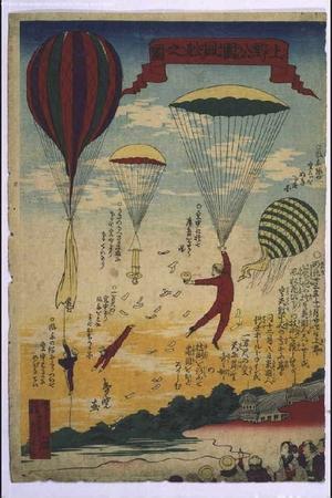 NAGASHIMA Shungyo: Balloons at Ueno Park - 江戸東京博物館