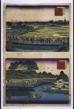 一景: Thirty-six Views of Tokyo: Tori-no-ichi Festival, Asakusa. Thirty-six Views of Tokyo: Matsuchiyama Hill - 江戸東京博物館