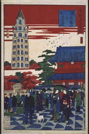 渡辺延一: True Depictions of Famous Views of the Eastern Capital (Edo), Kinryuzan Temple and Ryounkaku in Asakusa - 江戸東京博物館
