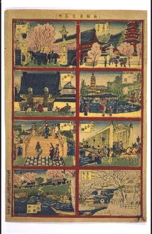Utagawa Kunitoshi: New Selection of Famous Places in Tokyo - Edo Tokyo Museum