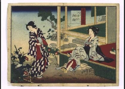 無款: Twelve Views of Tokyo: Morning Glory at Iriya - 江戸東京博物館