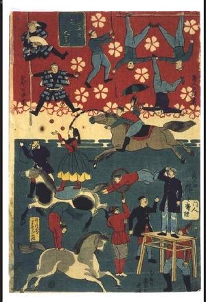Utagawa Hiroshige III: French Circus in the Grounds of Senso-ji Temple - Edo Tokyo Museum