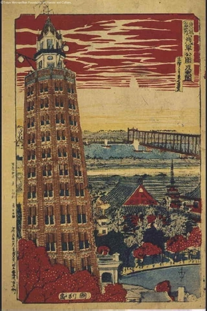 Utagawa Kunitoshi: Famous Places in Tokyo: Ryounkaku Building in Asakusa Park, View from the Twelfth Floor, Looking East - Edo Tokyo Museum