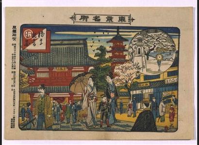 Watanabe Nobukazu: Famous Places in Tokyo: Asakusa Kannon Temple - Edo Tokyo Museum