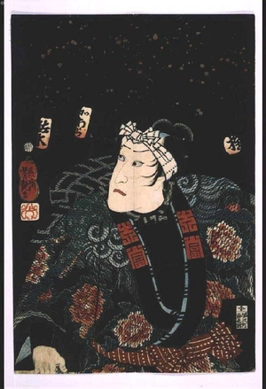 Utagawa Yoshitsuya: Kabuki Actors as Firemen: KAWARAZAKI Gonjuro - Edo Tokyo Museum