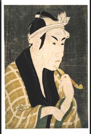 Toshusai Sharaku: MATSUMOTO Koshiro IV Playing 'Sakanaya Gorobe-e' - Edo Tokyo Museum
