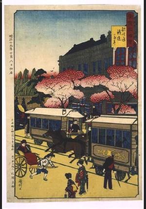 Utagawa Kunitoshi: Pictures of Famous Sights in Tokyo: Horse-Drawn Trams on Ginza Dori - Edo Tokyo Museum