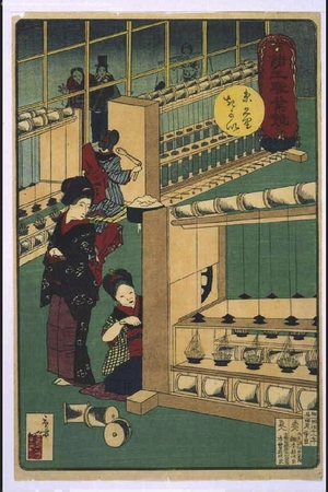 Toshikazu: Depictions of Various Industries: A Spinning Machine - 江戸東京博物館