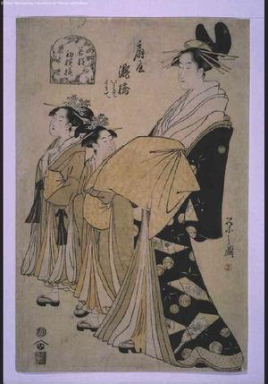 細田栄之: New Year's Fashions: Ogiya's Takihashi - 江戸東京博物館