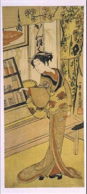 Ippitsusai Buncho: SEGAWA Kikunojo II as Yanagiya Ofuji - Edo Tokyo Museum
