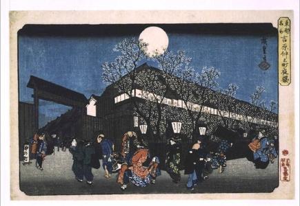歌川広重: Famous Places in the Eastern Capital (Edo): Nighttime Cherry Blossom in Nakanomachi, Yoshiwara Licensed Quarter - 江戸東京博物館