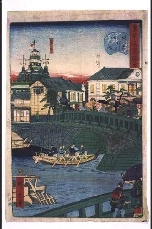 Utagawa Hiroshige III: A Collection of True Views of Tokyo: From Aramebashi Bridge to Edobashi Bridge - Edo Tokyo Museum