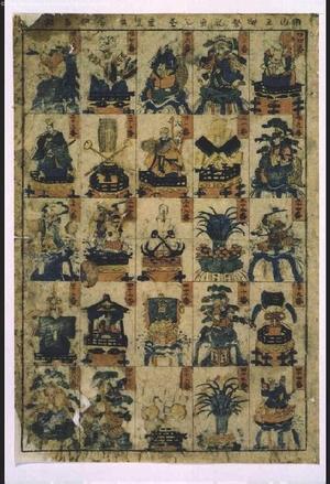 UTAGAWA Shigenobu: Complete List of Sanno Festival Floats - 江戸東京博物館