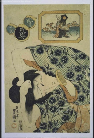 歌川豊重: Eastern Elegance: The Twelve Animals of the Zodiac - Monkey. Dressing the Hair - 江戸東京博物館