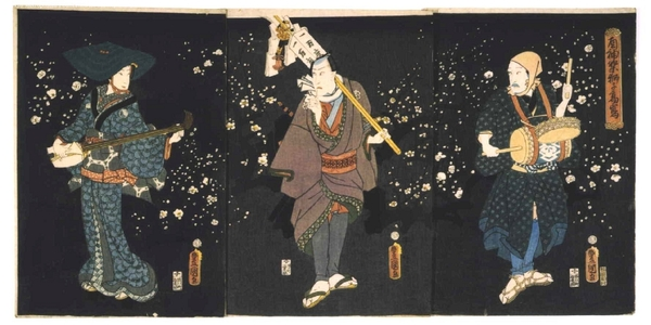 Utagawa Kunisada: Tori Kagura Dance on the First Day of the Rooster in the Twelfth Month, Featuring the Takashima-ya Actors - Edo Tokyo Museum