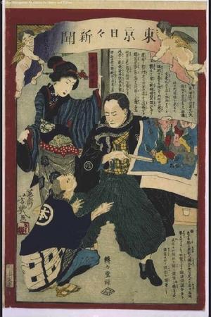落合芳幾: Tokyo Nichinichi Shimbun Newspaper, No. 566 - 江戸東京博物館
