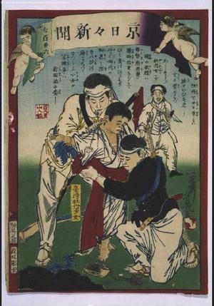 落合芳幾: Tokyo Nichinichi Shimbun Newspaper, No. 726 - 江戸東京博物館