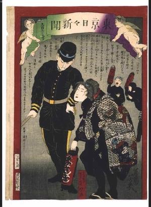 落合芳幾: Tokyo Nichinichi Shimbun Newspaper, No. 969 - 江戸東京博物館