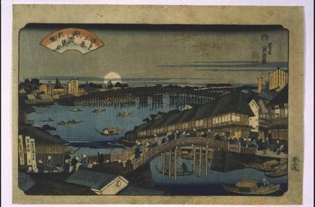 Keisai Eisen: Eight Views of Edo: Ryogokubashi Bridge in the Light of the Setting Sun - Edo Tokyo Museum