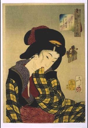 月岡芳年: Thirty-Two Daily Scenes: 'Looks Coy' Mannerisms of a Girl in the Meiji Period - 江戸東京博物館