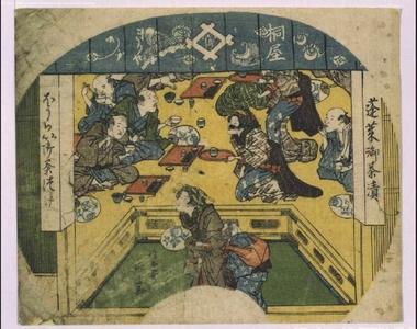 UTAGAWA Kuninao: Horai Chazuke, the Specialty of the Kiriya Restaurant - Edo Tokyo Museum