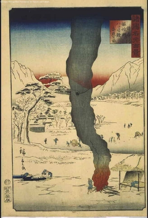 二歌川広重: One Hundred Views of Famous Places in the Provinces: Catching Lamprey and Rockfish at Lake Suwa, Shinshu - 江戸東京博物館