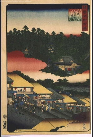 二歌川広重: One Hundred Views of Famous Places in the Provinces: Naritasan Temple Precincts, Shimousa - 江戸東京博物館