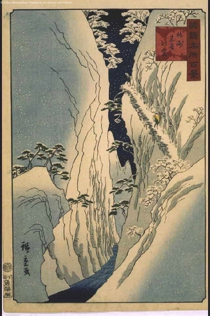 二歌川広重: One Hundred Views of Famous Places in the Provinces: Snow in Kiso, Shinshu - 江戸東京博物館