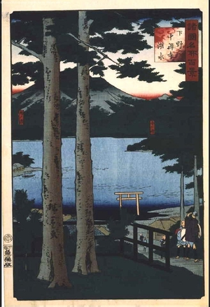 Utagawa Hiroshige II: One Hundred Views of Famous Places in the Provinces: Lake Chusenji, Shimotsuke - Edo Tokyo Museum