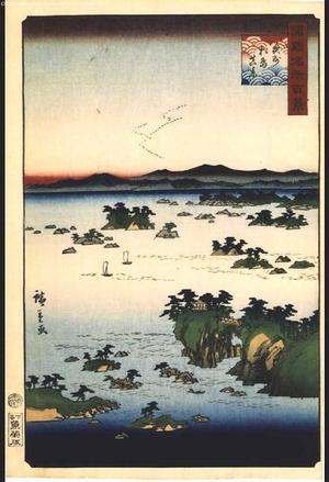 二歌川広重: One Hundred Views of Famous Places in the Provinces: True View of Matsushima Islands, Oshu - 江戸東京博物館