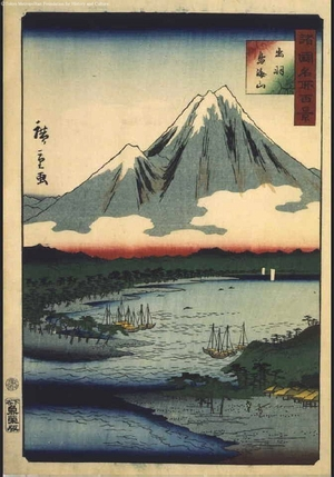 Utagawa Hiroshige II: One Hundred Views of Famous Places in the Provinces: Mt. Chokai, Dewa - Edo Tokyo Museum