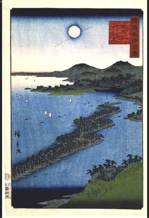 Utagawa Hiroshige II: One Hundred Views of Famous Places in the Provinces: Ama-no-hashidate, Tango - Edo Tokyo Museum