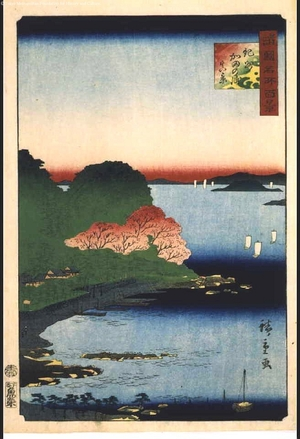 Utagawa Hiroshige II: One Hundred Views of Famous Places in the Provinces: True View of Kada-no-ura, Kishu - Edo Tokyo Museum