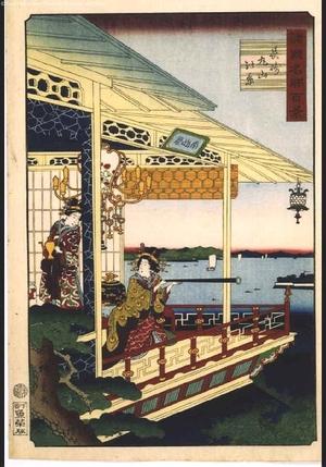 二歌川広重: One Hundred Views of Famous Places in the Provinces: View of Maruyama, Nagasaki - 江戸東京博物館