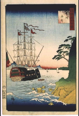 二歌川広重: One Hundred Views of Famous Places in the Provinces: The Coast, Tsushu - 江戸東京博物館