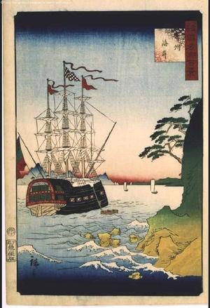 二歌川広重: One Hundred Views of Famous Places in the Provinces: The Coast, Tsushu - 江戸東京博物館