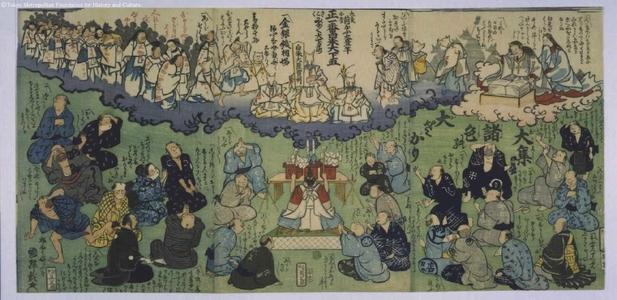 Utagawa Kuniteru: Thinking of a Great Fall in Prices - Edo Tokyo Museum