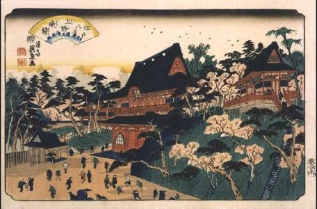 渓斉英泉: Eight Views of Edo: The Evening Bell at Ueno - 江戸東京博物館