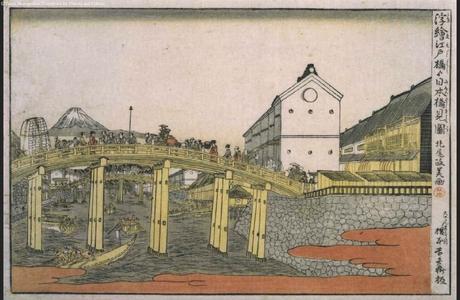 北尾政美: Perspective print: View of the Nihonbashi Bridge from Edobashi - 江戸東京博物館