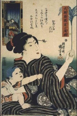 歌川国芳: Kinkakuji, the Temple of the Golden Pavilion, from Women in Waterfall-Striped Fabrics Whose Prayers Deserve Reward - 江戸東京博物館