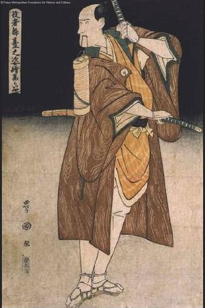歌川豊国: Actors in Character: Koraiya in the Fifth Act of Chushingura - 江戸東京博物館