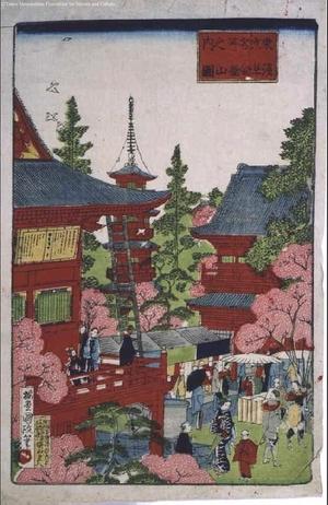 Utagawa Kunimasa: Famous Views of Tokyo: The Kinryu Temple in Asakusa - Edo Tokyo Museum
