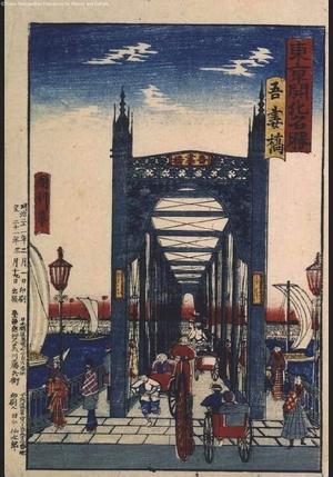 Utagawa Kunitoshi: Famous Views of Modern Tokyo: Azuma Bridge - Edo Tokyo Museum